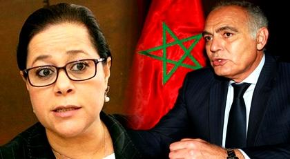 """صلاح الدين مزوار يخلف صاحبة شركة """"سيدي علي"""" على رأس الاتحاد العام لمقاولات المغرب"""