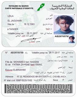شركة ألمانية تشرع في إنجاز بطاقات التعريف الوطنية المغربية البيوميترية الجديدة.. تعرفوا على مزاياها المتعددة