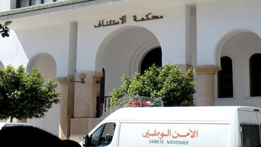 استئنافية الحسيمة ترفع العقوبة الحبسية لناشط بعد اتهامه بالتحريض ضد الوحدة الوطنية