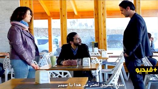 """شاهدوا الحلقة 27 من المسلسل الريفي """"النيكرو"""" ومفاجئات غير متوقعة في انتظاركم"""
