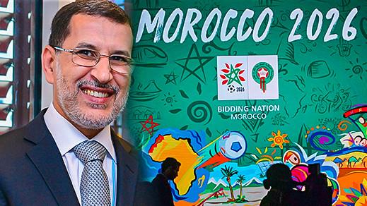 هذا ما علق به رئيس الحكومة بعد خسارة الملف المغربي لتنظيم كأس العالم 2026