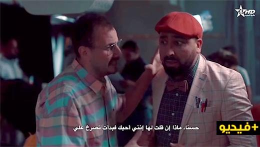 """شاهدوا الحلقة 27 من السلسلة الكوميدية الريفية """"شعيب ذ رمضان"""" من بطولة بنحدو وبوزيان"""