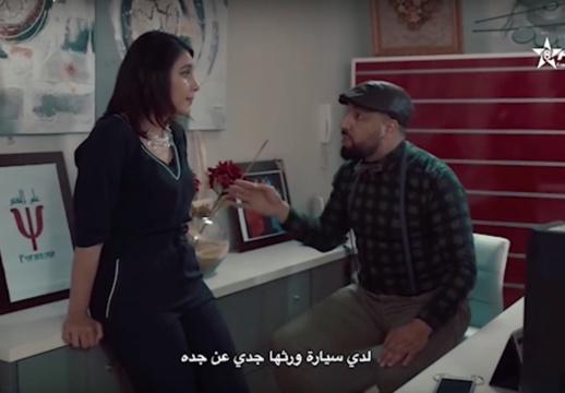 """شاهدوا الحلقة 28 من السلسلة الكوميدية الريفية """"شعيب ذ رمضان"""" من بطولة بنحدو وبوزيان"""