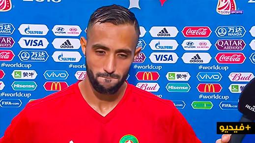 خطير.. بنعطية يتهم أشخاصا مقربين بالتشويش على لاعبي المنتخب الوطني المغربي