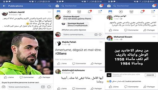 الفايس بوك المغربي كاعي.. حزن وغضب وتنديد وسخط على الأحكام الصادرة في حق نشطاء الحراك