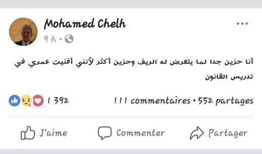 الفقيه القانوني محمد شيلح... حزين لما يتعرض له الريف