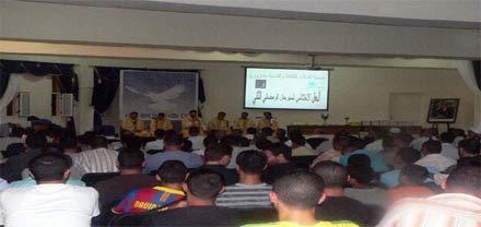 اختتام فعاليات المهرجان الرمضاني الثاني لجمعية السلام للثقافة والتنمية بامزورن