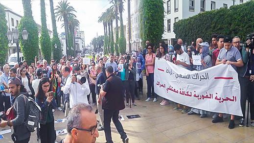 بالصور.. الرباط تعيش على وقع احتجاج عارم يطالب بالسراح الفوري لمعتقلي حراك الريف
