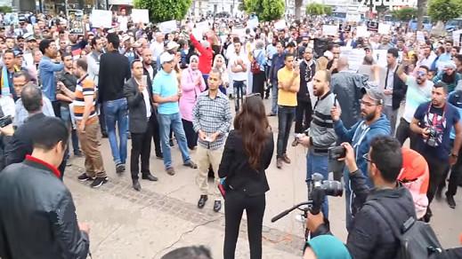 إحتجاج عارم وسط الدار البيضاء استنكارا للأحكام في حق قيادات حراك الريف