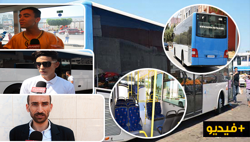 بعد انسحاب شركة بنتلة.. بداية عمل الحافلات الجديدة بالناظور