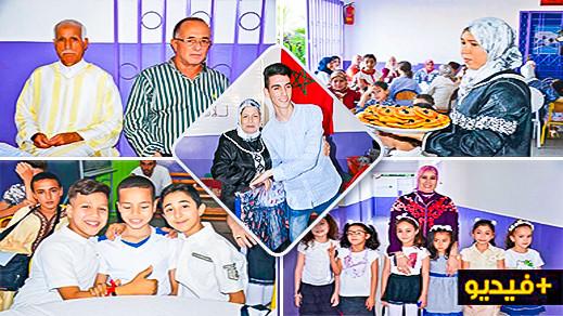 مدرسة علال بن عبد الله تكرم الأستاذات المتقاعدات والمنتقلات في حفل خاص