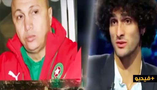 فلايني: المدرب فتحي جمال قالي ما عندكش فورمة المنتخب المغربي