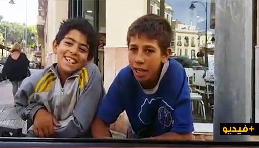 """مثير.. قاصر مغربي يروي حكاية تسلله من بني أنصار إلى مليلية عبر """"نفق"""" أنبوب للصرف الصحي"""