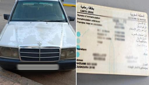 جمارك باب مليلية تحجز سيارة مزورة تنشط في التهريب وتحيل سائقها على التحقيق