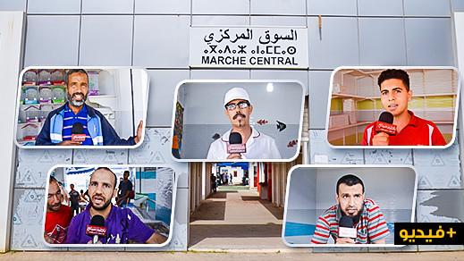 """إفتتاح سوق """"الببوش"""".. وتجار مستاؤون وآخرون سعداء"""