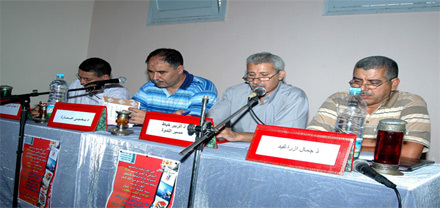 ندوة فكرية بدار الشباب بزايو تحت عنوان القراءة والكتاب بالمغرب