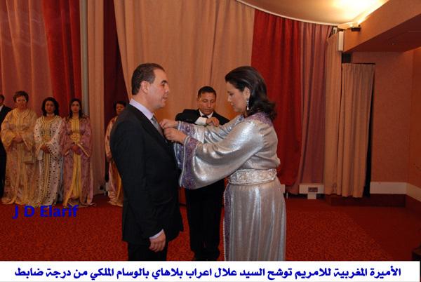 توقيع  اتفاقيات شراكة وتعاون بين بلديات هولندية ونظيراتها من شمال المغرب في الرباط