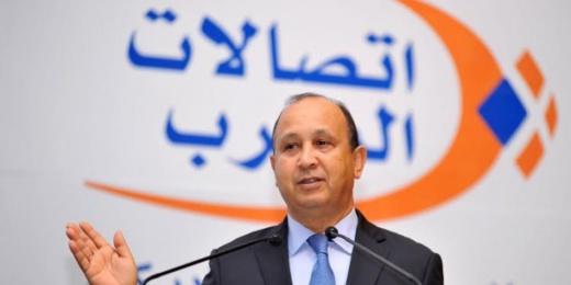 استياء عارم اثر انقطاع خدمات الهاتف و الأنترنت.. واتصالات المغرب تعتبر العطب طارئا