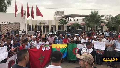 """شاهدوا.. """"خاوة خاوة ماشي عداوة"""" هكذا احتج مغاربة امام الحدود الجزائرية في مركز جوج بغال"""