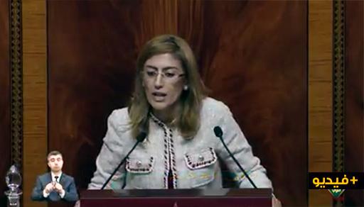 ليلى أحكيم تواجه رئيس الحكومة بأسباب فشل منظومة التعليم والبرامج الإصلاحية المتعاقبة
