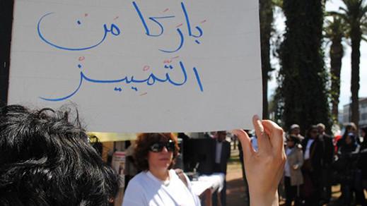 """هاشتاغ """"كوني امراة حرة"""" يغزو مواقع التواصل الاجتماعي دفاعا عن حرية لباس المراة"""