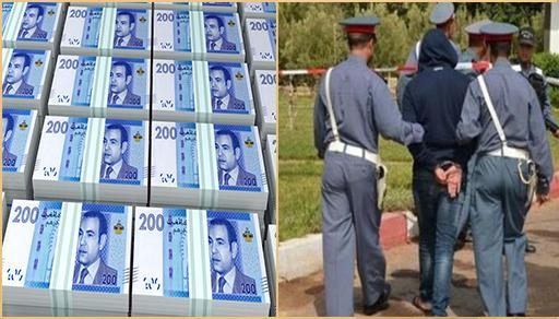 خطير.. ضبط أوراق مالية مزورة من فئة 200 درهم بحوزة مخمورين بالناظور
