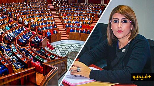 البرلمانية أحكيم: أوفيت بوعودي الانتخابية ولم أفوت فرصة للترافع عن مطالب الناظوريين
