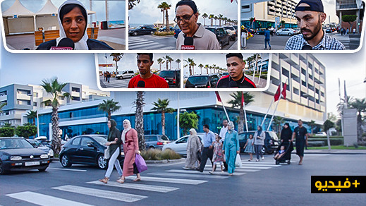 لماذا تتلاشى صباغة ممر الراجلين وسط الشوارع في ظرف وجيز؟.. تابعوا إجابات الناظوريين