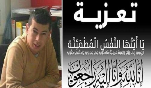 """تعزية ومواساة في وفاة المرحوم والد الناشط الحقوقي """"أنور التنوتي"""" بالعروي"""