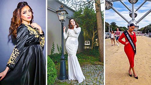 """آسيا عزوزي.. ناظورية ترفض """"البيكيني"""" مقابل المشاركة في مسابقة ملكة جمال بلجيكا"""