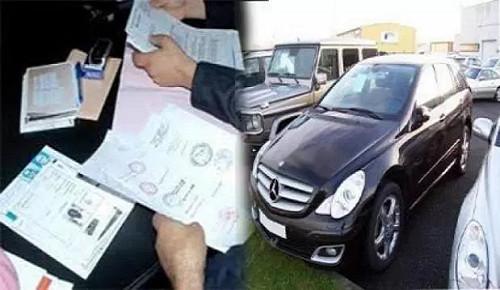 """إمزورن.. توقيف مقدم شرطة متورط في حيازة واستعمال سيارة """"مزورة"""" ومخالفة لنظام التعشير"""