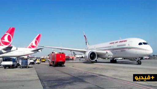 فيديو الحادثة.. لارام تحقق في حادث اصطدام بين طائرتين مغربية وتركية