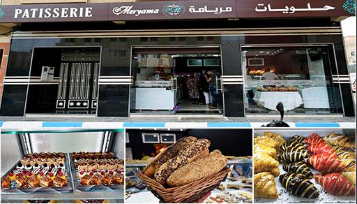 """إفتتاح مخبزة وحليوات """"مريامة"""" ذات الجودة الرفيعة وبتجهيزات حديثة بالناظور"""