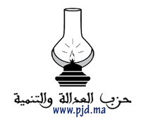 الكتابة المحلية للعدالة والتنمية تنتقد دورة مجلس العروي في بيان حقيقة