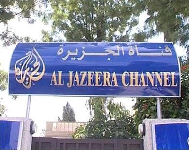 بورتريه  قناة الجزيرة القطرية