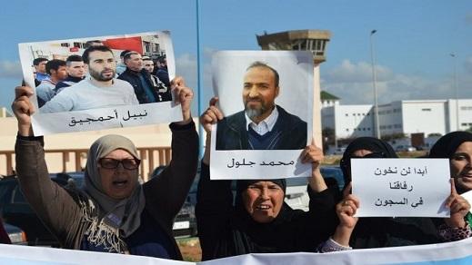 أفراد من عائلات معتقلي حراك الريف يقضون عيد الأضحى بسجن عكاشة
