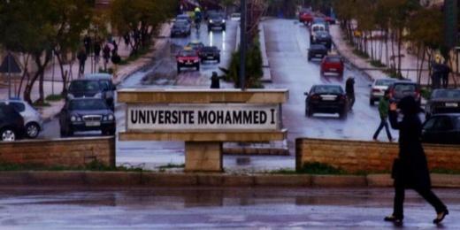 جامعة محمد الأول تتصدر تصنيف 'شانج رنكين' لسنة 2018