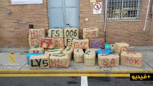 البحرية الإسبانية تصادر طنين ونصف من الحشيش بعد مطاردة شرسة لمهربين مغاربة في عرض البحر