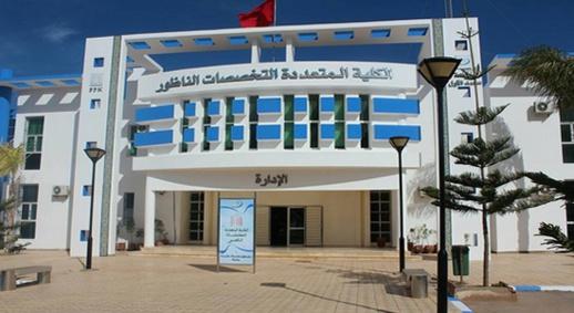 مجلس جطو يكشف واقع التكوين العلمي في الجامعات المغربية