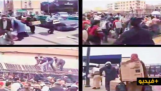 """فيديو نادر يوثق واقع حركة """"التهريب"""" ووضعية العبور ببوابة مليلية خلال التسعينيات"""