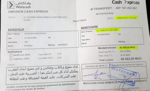 تسريب وثائق مالية تكذب تصريحات الدولي الريفي منير الحمداوي حول مساعدته فريق شباب الحسيمة مجانا