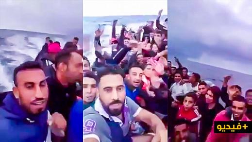 """بينهم ناظوريون.. مهاجرون سريون مغاربة ينقلون """"رحلة الموت"""" على المباشر"""