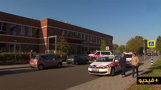 هولندا.. إطلاق نار داخل مؤسسة تعليمية وإصابة عدد من التلاميذ