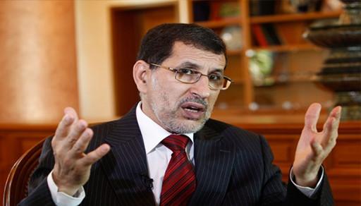 رئيس الحكومة يكشف تاريخ دعم فقراء المغرب ماديا والتجربة ستكون بجهة واحدة