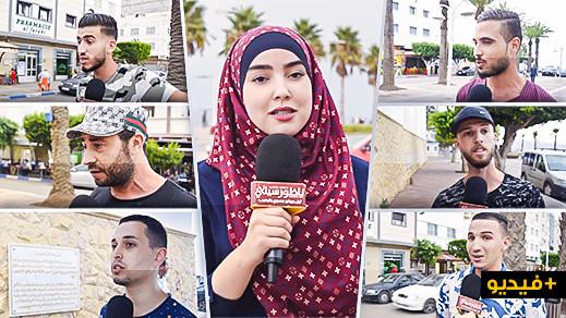 ناظورسيتي تسأل شباب المدينة إلى جاتك الفرصة تمشي حارڭ واش تمشي؟ شاهدوا الإجابات