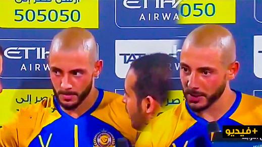 """الريفي أمرابط يبدي إنزعاجه من جلعه لاعبا احتياطيا ضمن فريق """"النصر"""" وسط سخط الجمهور"""