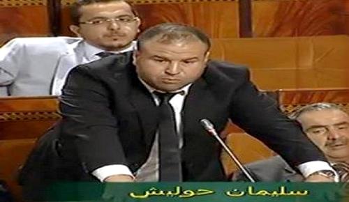 البرلماني سليمان حوليش يُثير معاناة عودة الجالية إلى دول المهجر في سؤل آني لوزير التجهيز والنقل