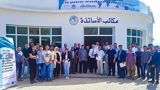 """كلية العلوم والتقنيات بالحسيمة تنظم الملتقى العلمي الدولي الثاني في موضوع """"الفيزياء الكمية والإلكترونيك الكمي"""""""