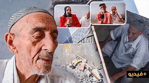 مسن ناظوري يبلغ 96 سنة يناشد مساعدته بعدما تخلى عنه أبناءه الميسورين وتركوه يواجه الفقر