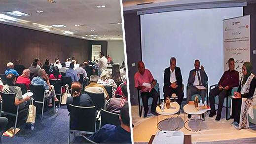 """مساهمة المجتمع المدني ودوره في بلورة وتتبع برامج العمل والتنمية المحلية"""" موضوع ملتقى لحركة بدائل مواطنة"""